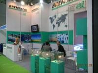 PTC Shanghai 2013