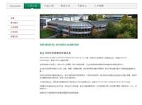 Webseite chinesisch