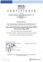 IRIS Zertifikat Bild